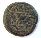 AN EIGHTH SHEKEL OF THE FIRST JEWISH REVOLT