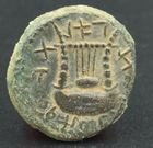 A RARE MIDDLE BRONZE COIN OF THE BAR KOCHBA REVOLT (YEAR ONE)